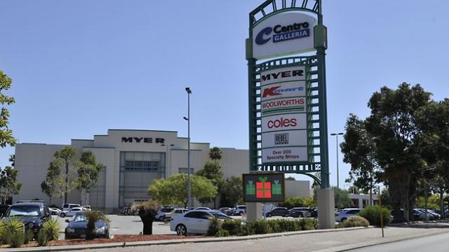 Morley Galleria
